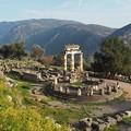Photos: greek