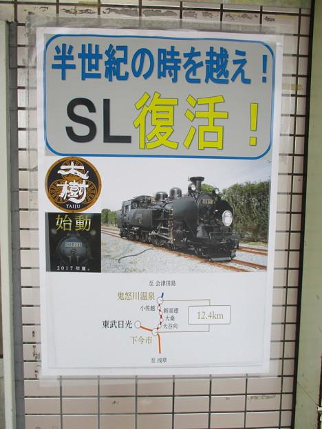 026-037