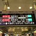 Photos: 033-020