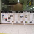 Photos: 035-058