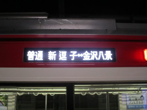 Photos: 037-076