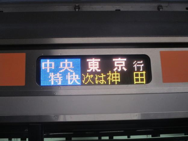 038-051