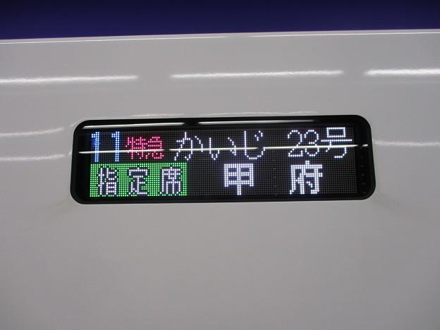 040-042
