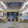 Photos: 041-006