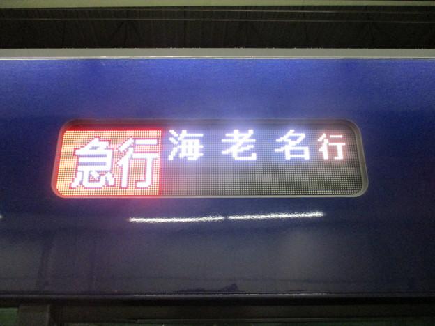 042-003
