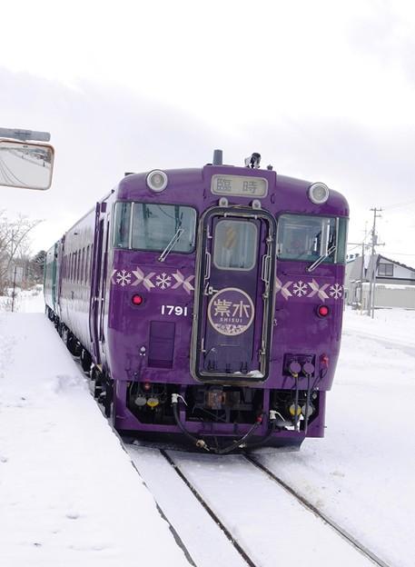 山紫水明(2両目)