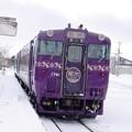Photos: 山紫水明(2両目)