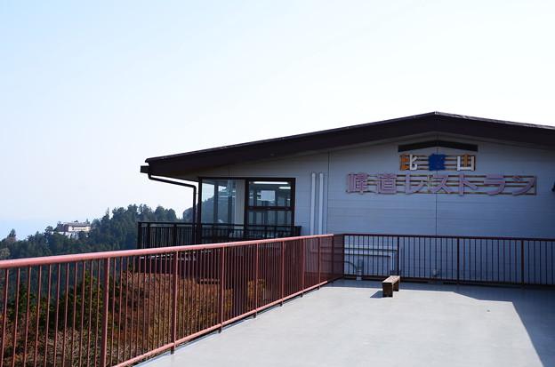 峰道レストラン