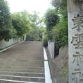 写真: 東雲神社参道