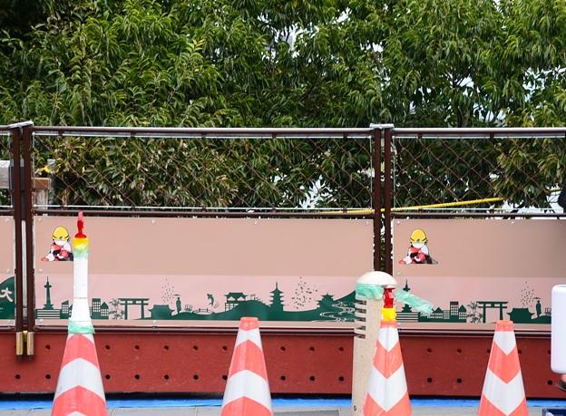 補修中の渡月橋