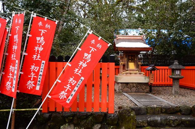 1月の下鴨神社
