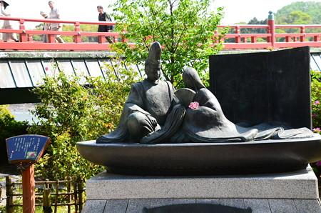 源氏物語の碑