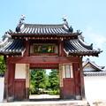 Photos: 萬福寺総門