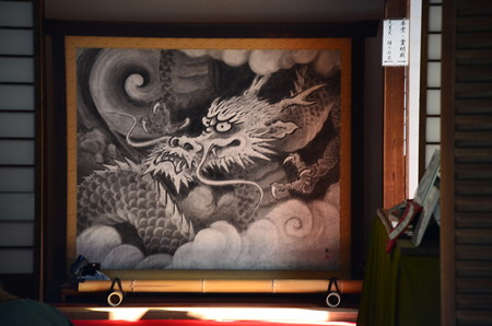 雲龍院の龍
