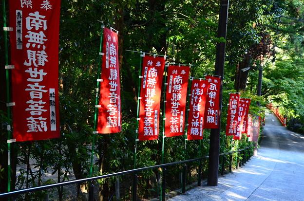 今熊野観音寺へ
