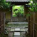 Photos: 緑の厭離庵