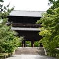 Photos: 南禅寺三門