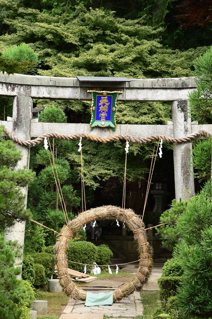 北白川天神宮の茅の輪
