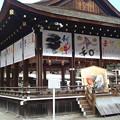 Photos: 迎春準備の下鴨神社