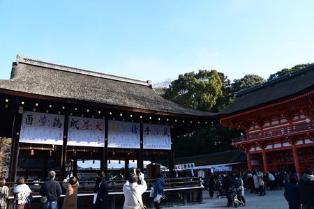 1月2日の下鴨神社