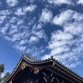 Photos: バレンタインデーの雲