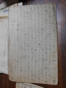 古い手紙 021 (233x310)