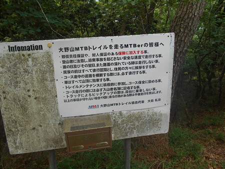 DSCN7859