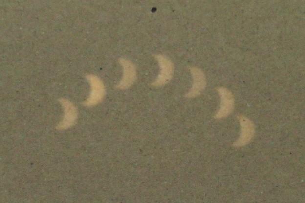 部分日食_5051
