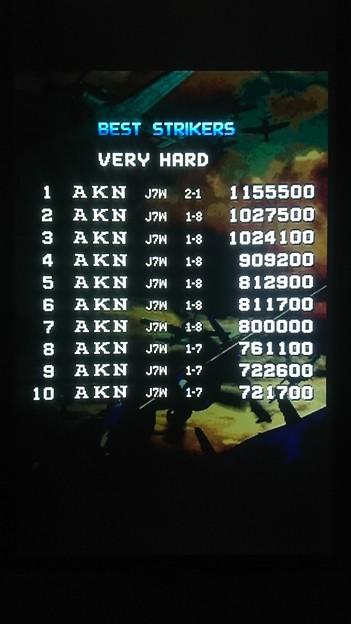 震電 Very Hard