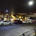 写真: 三鷹駅