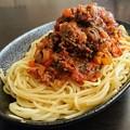 写真: お肉と野菜ミートソース