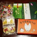 Photos: 伏見稲荷9