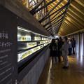 Photos: 年縞博物館1