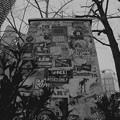 Photos: 東京グラフィティ