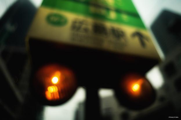 Photos: オレンジ色のランプ