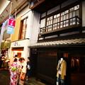 写真: 寺町通りの町家