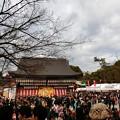 Photos: 初詣2020 八坂神社 02