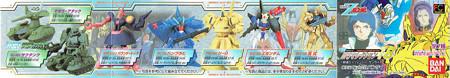 バンダイ_MSセレクション18 機動戦士Zガンダム NRX-055-2 バウンド・ドッグ_009