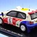 NOREV-LUMYNO_Nissan Pulsar GTI-R 1991 Safari Rally_004