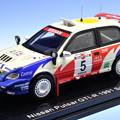 NOREV-LUMYNO_Nissan Pulsar GTI-R 1991 Safari Rally_003