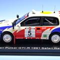 NOREV-LUMYNO_Nissan Pulsar GTI-R 1991 Safari Rally_002