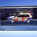 NOREV-LUMYNO_Nissan Pulsar GTI-R 1991 Safari Rally_001
