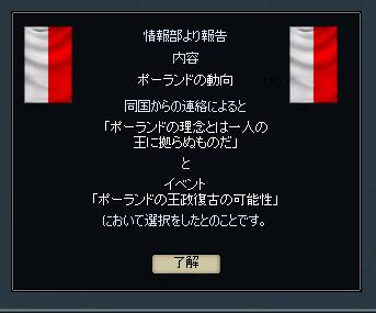 http://art5.photozou.jp/pub/110/3241110/photo/265755256_org.v1592314253.png