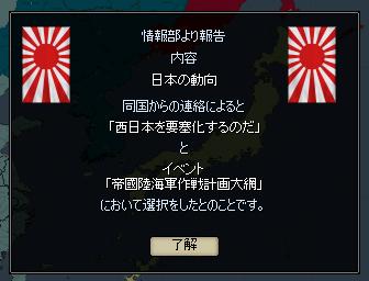 http://art5.photozou.jp/pub/110/3241110/photo/265755503_org.v1592316689.png
