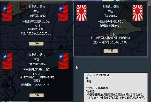 http://art5.photozou.jp/pub/110/3241110/photo/265755508_624.v1592316718.png