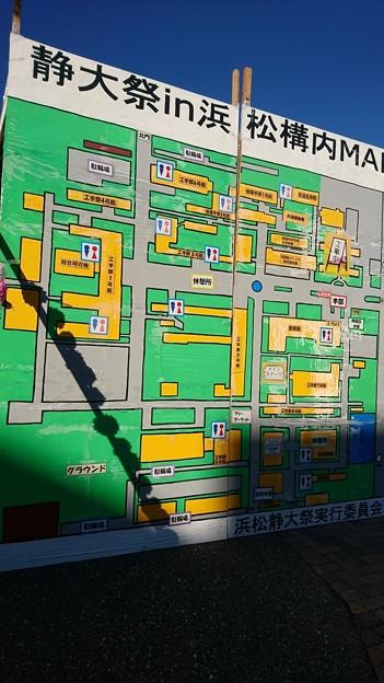 静大祭in浜松 構内MAP