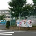 Photos: 大豆戸小学校