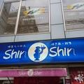 ShinShin 天神本店