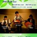 写真: ■2018年5月20日(日)静岡/浜松  「 浦山修司 Presence ディナーライブ @雪月花 」