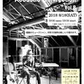 写真: ■2018年8月18日(土)静岡県/磐田市  『  Acoustic connection vol.8  』